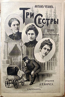 220px-three_sisters_cover_1901